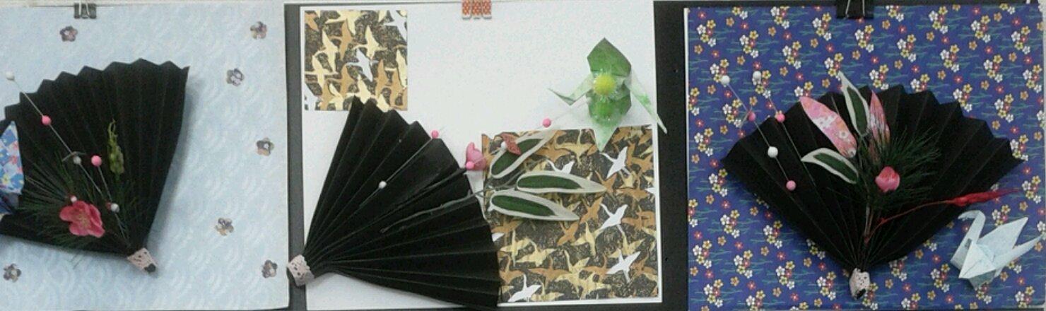 デイサービス 作品展 第2弾 … 正月飾り『扇』 Part.1