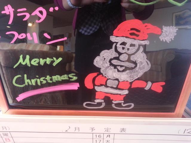 12/25 今日の前原画伯!